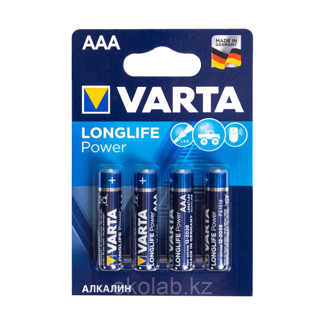 Батарейка VARTA Long Life Power Micro 1.5V - LR03/ AAA (4 шт)