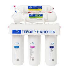Фильтр Гейзер Нанотек мембранный