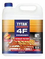 Огнебиозащита Tytan 4F (готовый раствор) 10л оптом