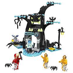 Lego Игрушка Hidden Side Добро пожаловать в Hidden Side