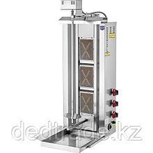 Донер аппарат газовый c приводом на 3 горелки