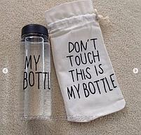 Бутылка для воды My Bottle,( 500мл), фото 4