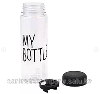 Бутылка для воды My Bottle,( 500мл), фото 2