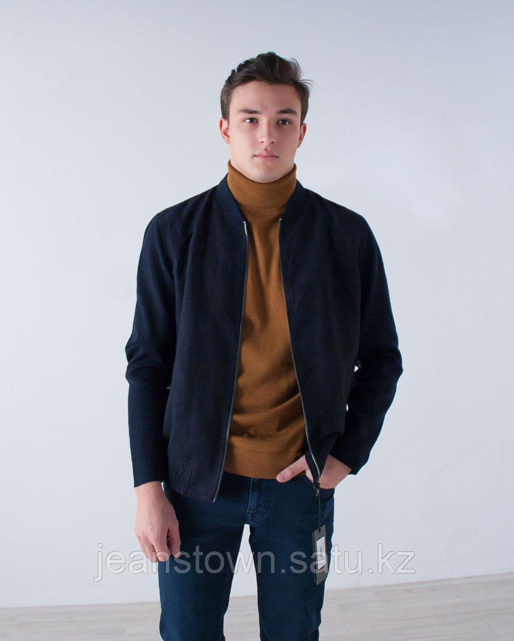 Куртка мужская  демисезонная  City Class синяя,с трикотажными рукавами