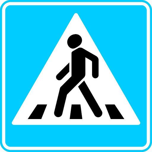 Дорожный знак (квадратный)