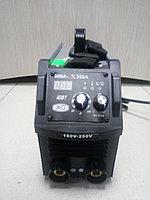 Сварочный инверторный аппарат XO X350A
