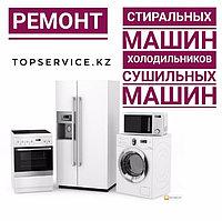 Срочный Ремонт стиральных машин LG Electrolux Candy Bosch Zanussi