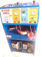 Аппарат по очистке бензиновых и дизельных двигателей