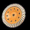 Чашка алмазная зачистная, 125 мм, Турбо Вихрь