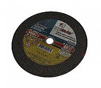 Круг отрезной по металлу Луга 230х2,5х22 30А БУ80