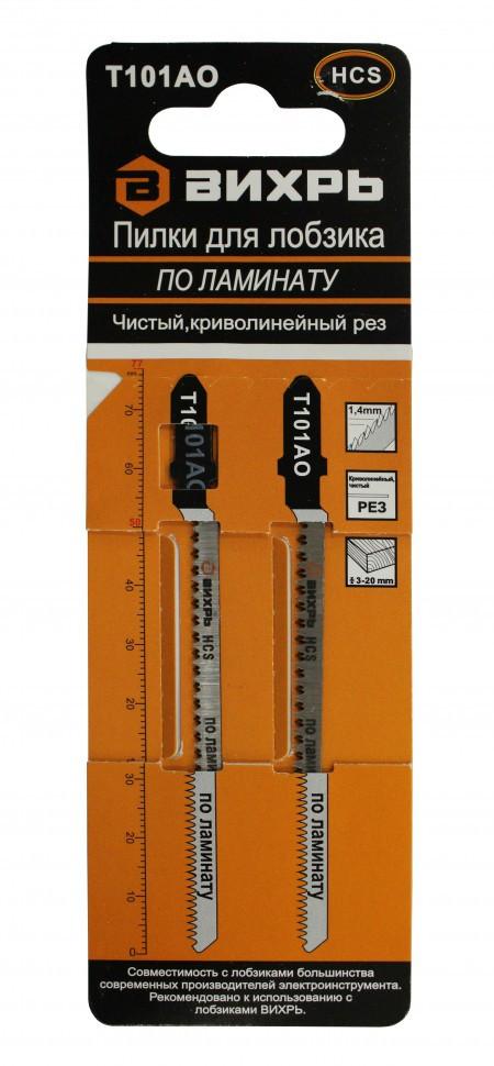 Пилки для электролобзиков