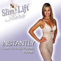 Утягивающие шорты Slim&Lift
