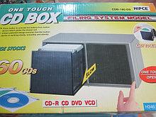 Сумочки и боксы для хранения cd и dvd дисков