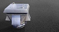 Клапан дыхательный КДС-1500