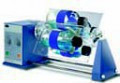 Держатель бутылок STR4/4 для ротационного привода Stuart STR4