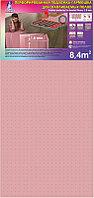 Подложка для теплых полов Солид гармошка Розовая / 8,4м2 /1050х500х1,8мм, фото 1
