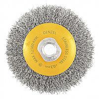 """Щетка для УШМ, 100 мм, """"Тарелка"""", витая нержавеющая проволока 0.3 мм, М14 Denzel"""