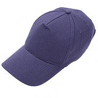 Каскетка, цвет синий, размер 52-62, Россия Сибртех