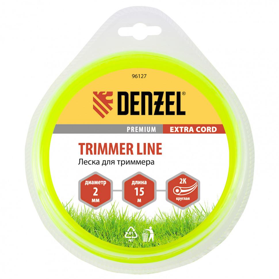 Леска для триммера, двухкомпонентная круглая 2,0 мм, 15 м Extra cord Denzel