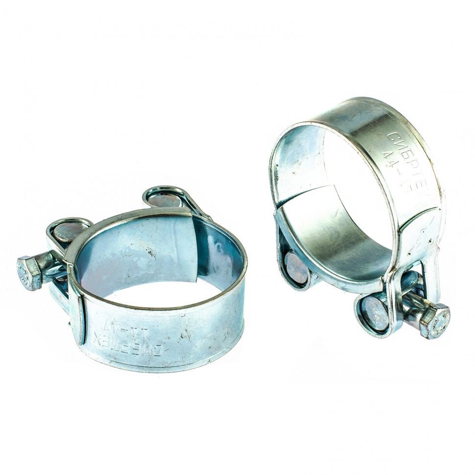 Хомуты металлические, силовые 44-47 мм, ширина 22 мм, шарнирный, W1, 2 шт Сибртех