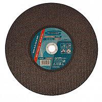 Круг отрезной по металлу, 355 x 3,5 x 25,4 мм Gross