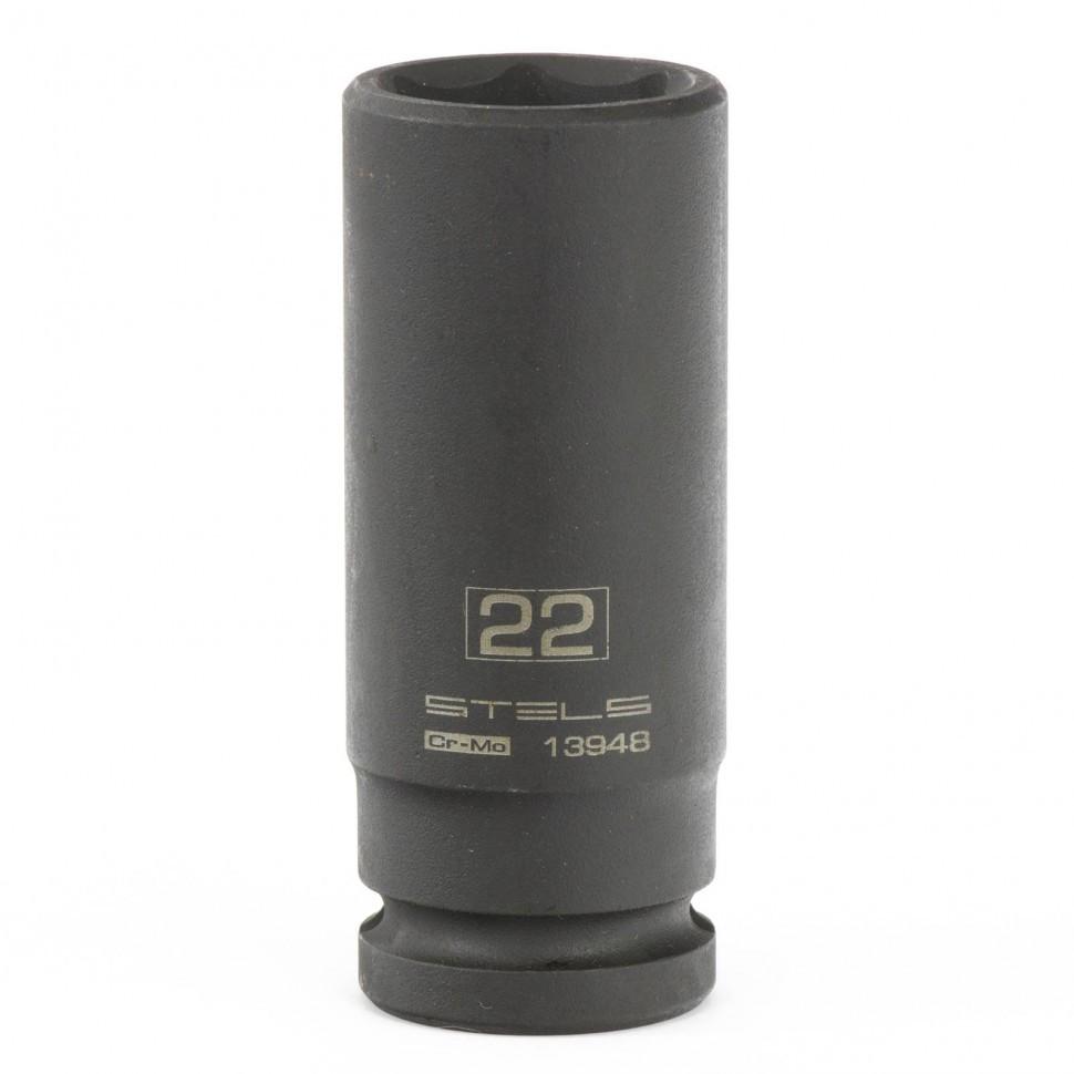 Головка ударная удлиненная шестигранная, 22 мм, 1/2, CrMo Stels