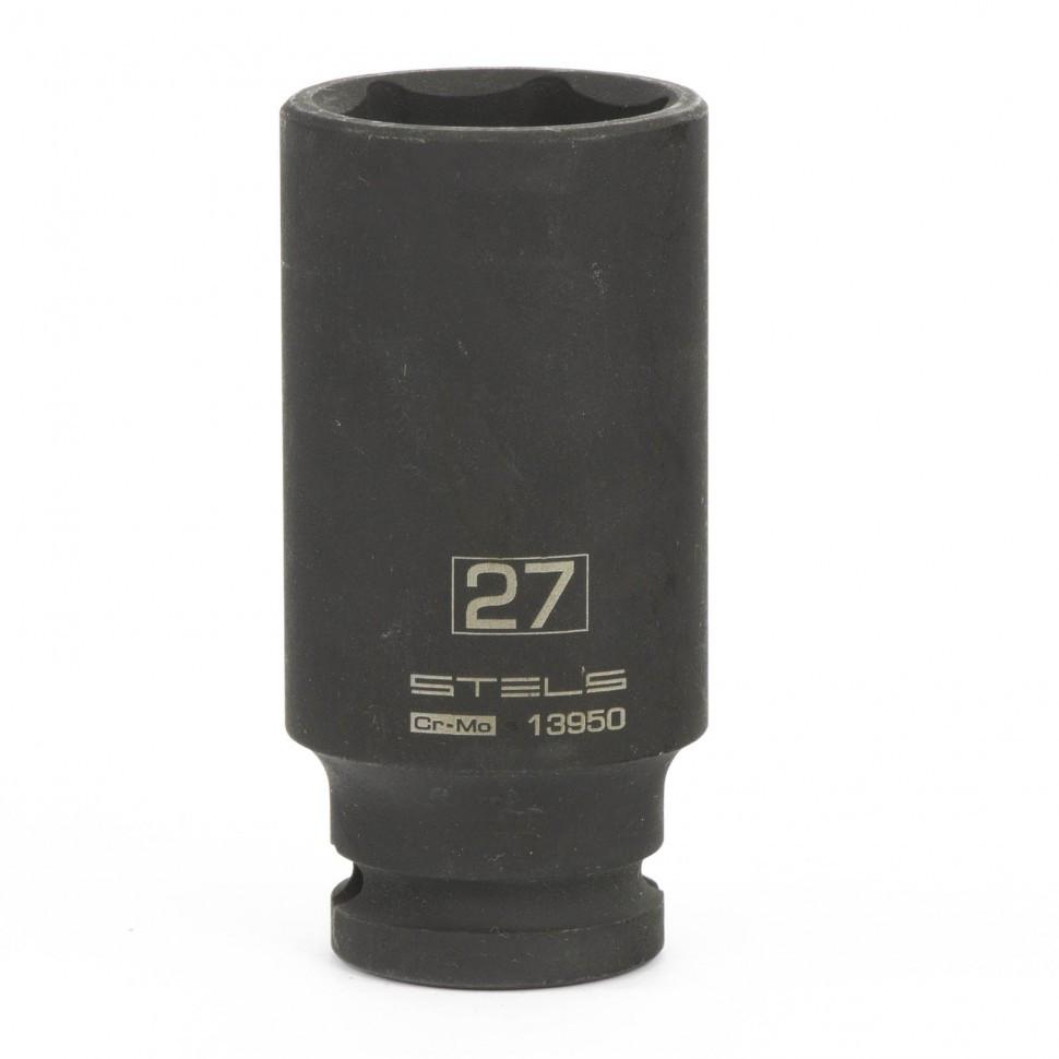 Головка ударная удлиненная шестигранная, 27 мм, 1/2, CrMo Stels