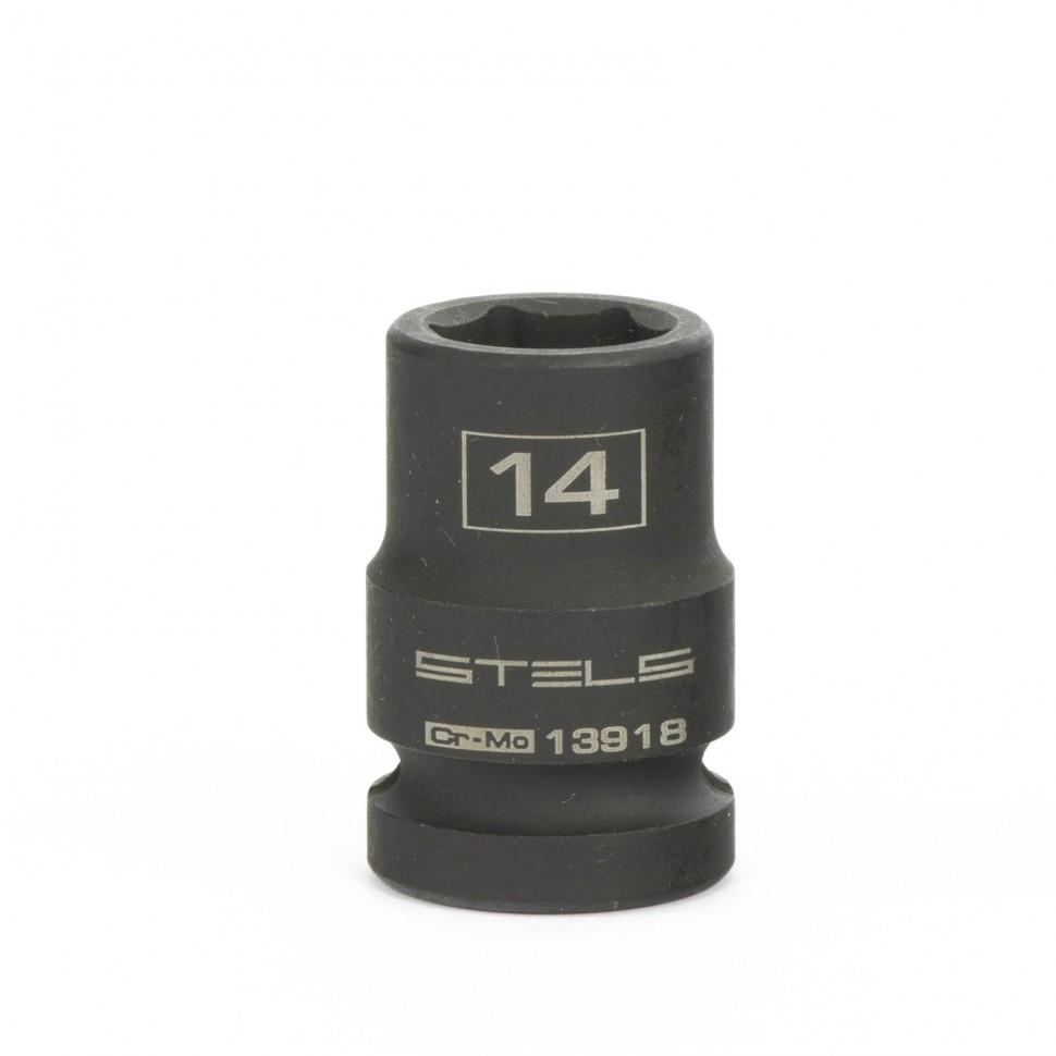 Головка ударная шестигранная, 14 мм, 1/2, CrMo Stels