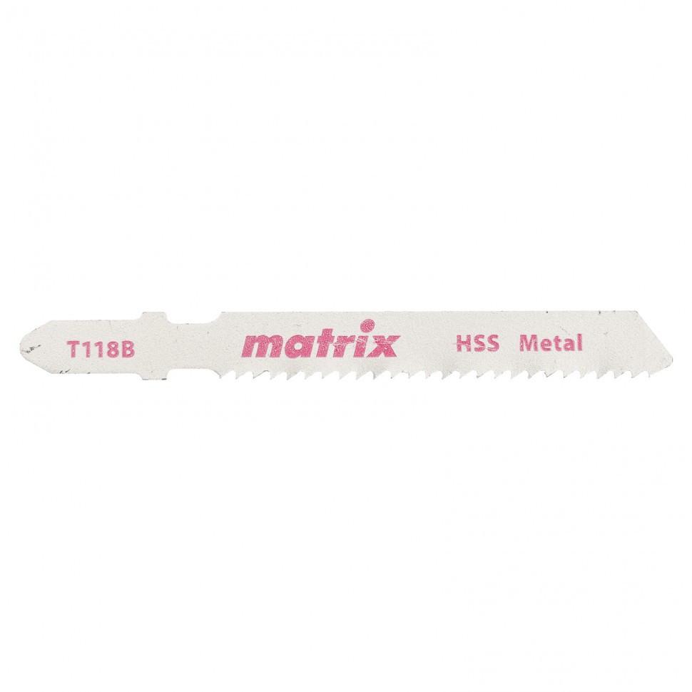 Полотна для электролобзика  по металлу, 3 шт,T118B, 50 x 2 мм, HSS Matrix