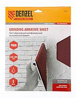 Шлифлист на бумажной основе, P 800, 230 х 280 мм, 5 шт, латексный, водостойкий Denzel