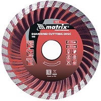 Диск алмазный, отрезной Turbo, 230 х 22,2 мм, сухая резка Matrix Professional
