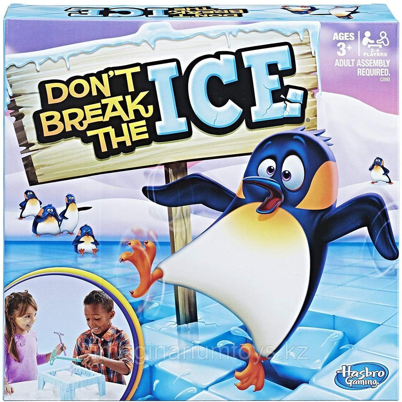 Развлекательная развивающая игра «Не сломай лед» Hasbro