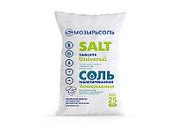 Соль таблетированная (в таблетках по 11-12 грамм), 25 кг.