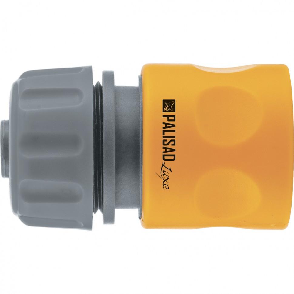 Соединитель пластмассовый, быстросъемный для шланга 1/2, однокомпонентный Palisad Luxe