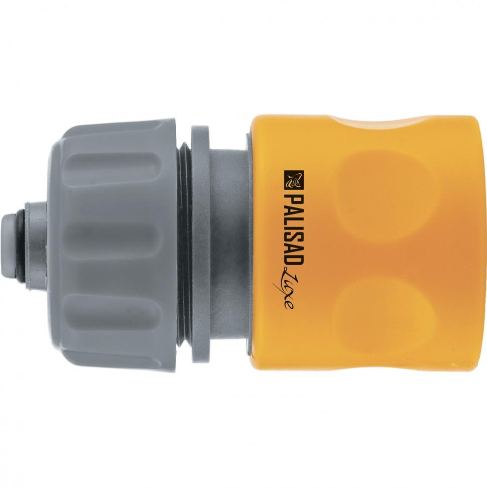 Соединитель пластмассовый, быстросъемный для шланга 3/4, аквастоп, однокомпонентный Palisad Luxe