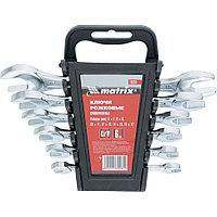Набор ключей рожковых, 6-17 мм, 6 шт, CrV, хромированные Matrix