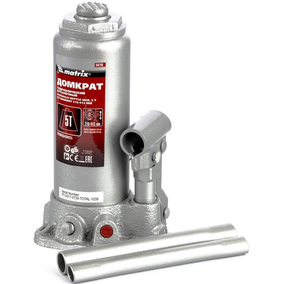 Домкрат гидравлический бутылочный, 5 т, высота подъема 216-413 мм, в пластиковый кейсе Matrix Master