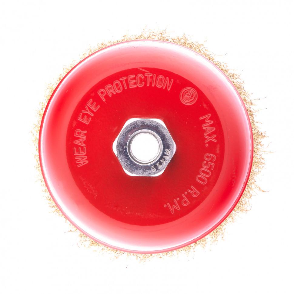 """Щетка для УШМ, 125 мм, М14, """"чашка"""", латунированная витая проволока Matrix"""