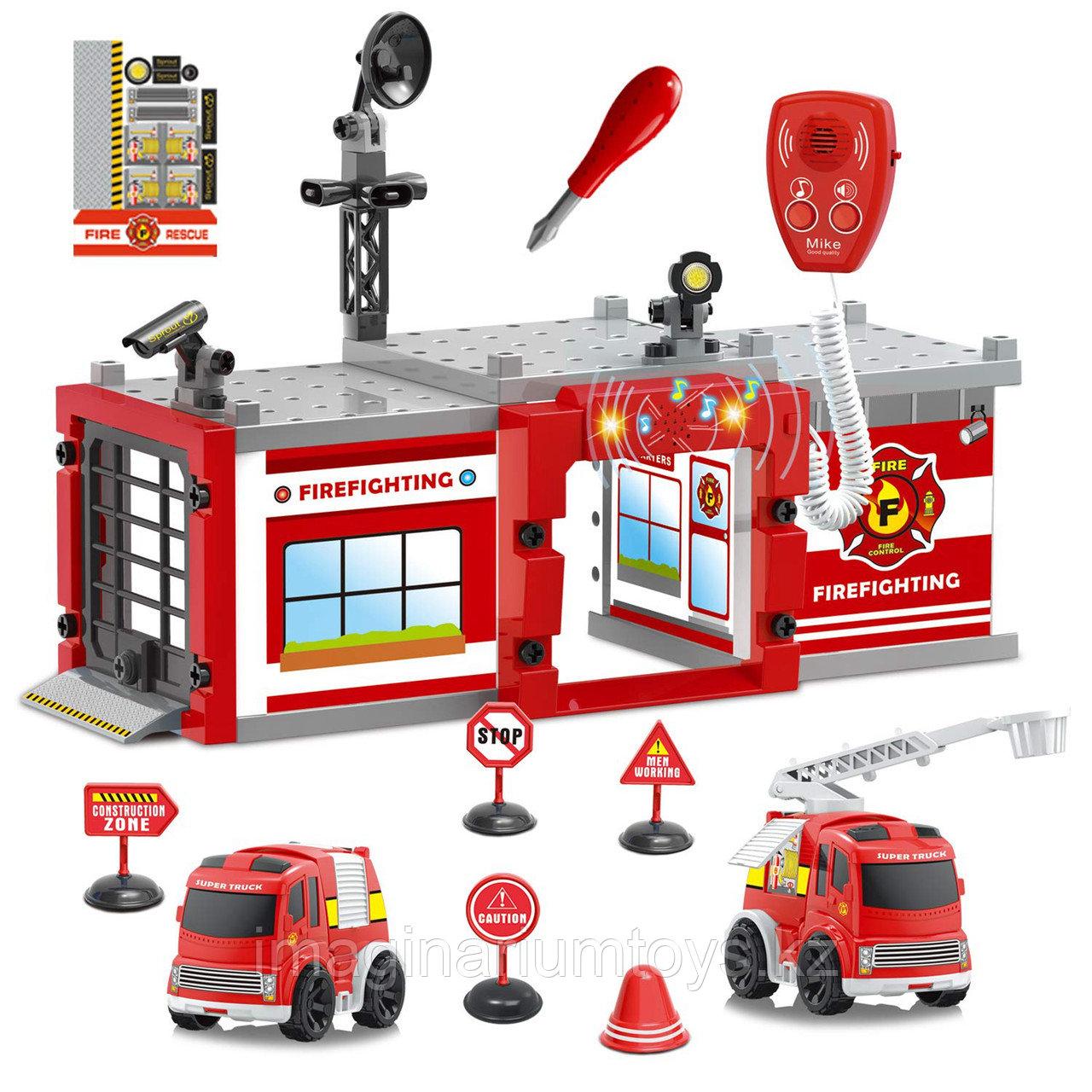Конструктор для мальчиков «Пожарная станция»