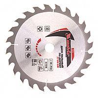 Пильный диск по дереву, 190 х 20 мм, 24 зуба, кольцо 16/20 Matrix Professional