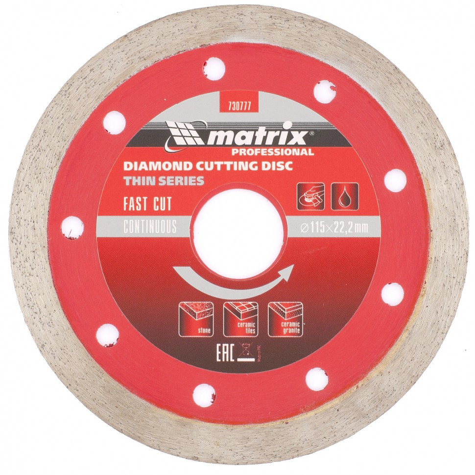 Диск алмазный, отрезной сплошной, 115 х 22,2 мм, тонкий, мокрая резка Matrix Professional