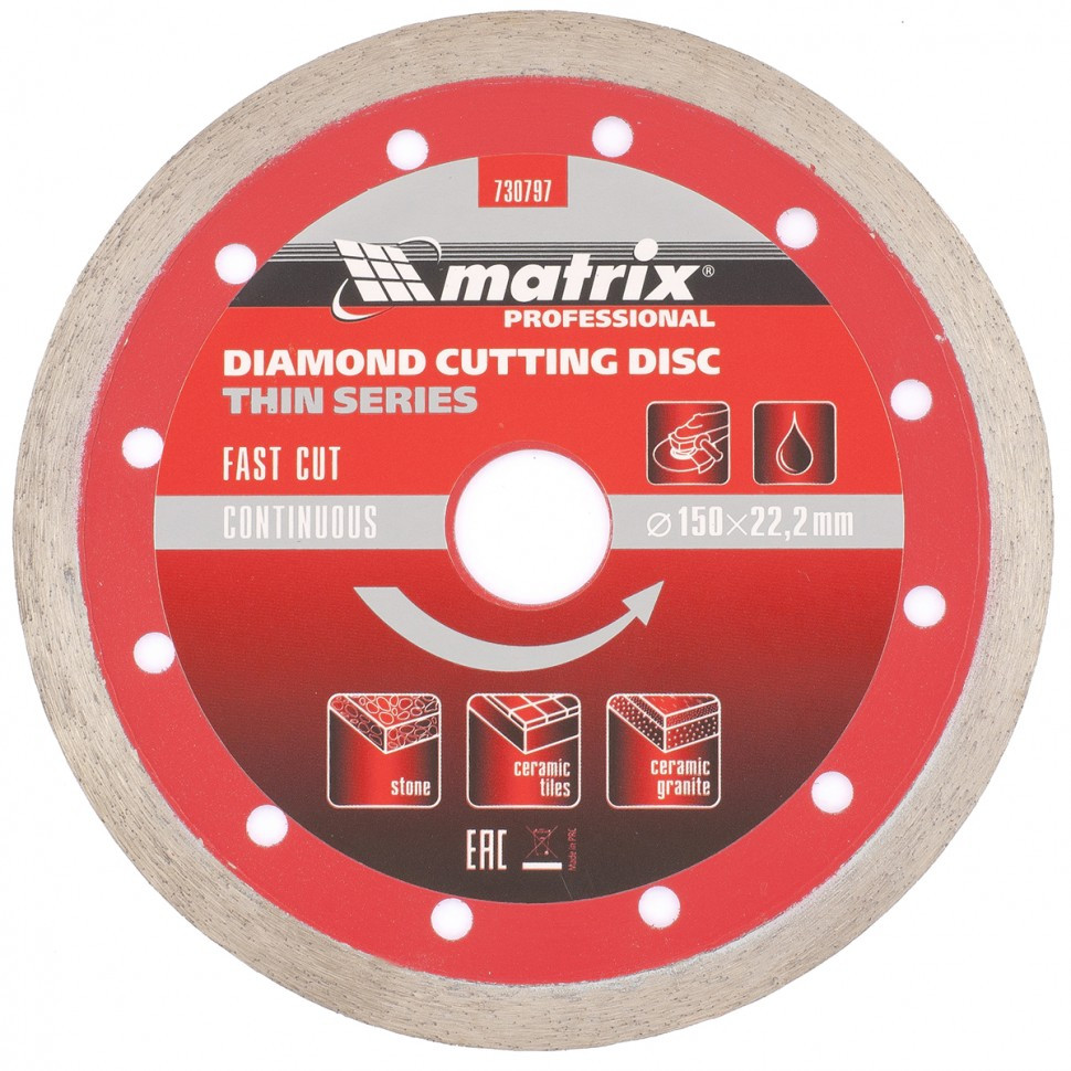 Диск алмазный, отрезной сплошной, 150 х 22,2 мм, тонкий, мокрая резка Matrix Professional
