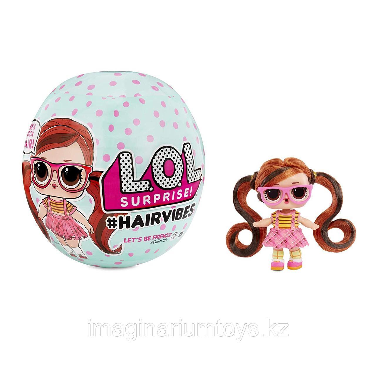 LOL Surprise #HAIRVIBES новинка куклы ЛОЛ с париками