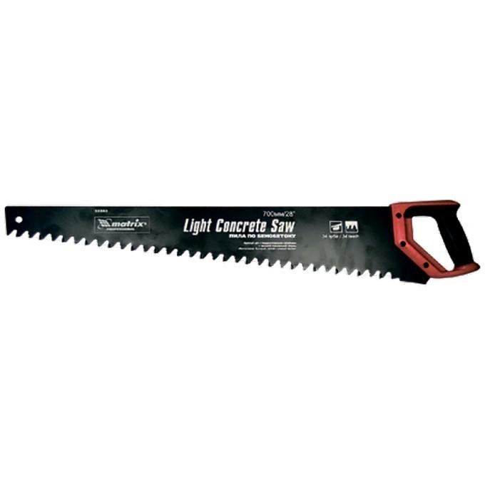 Ножовка по пенобетону, 500 мм, защитное покрытие, твердосплавные напайки на зубья, двухкомпонентная рукоятка