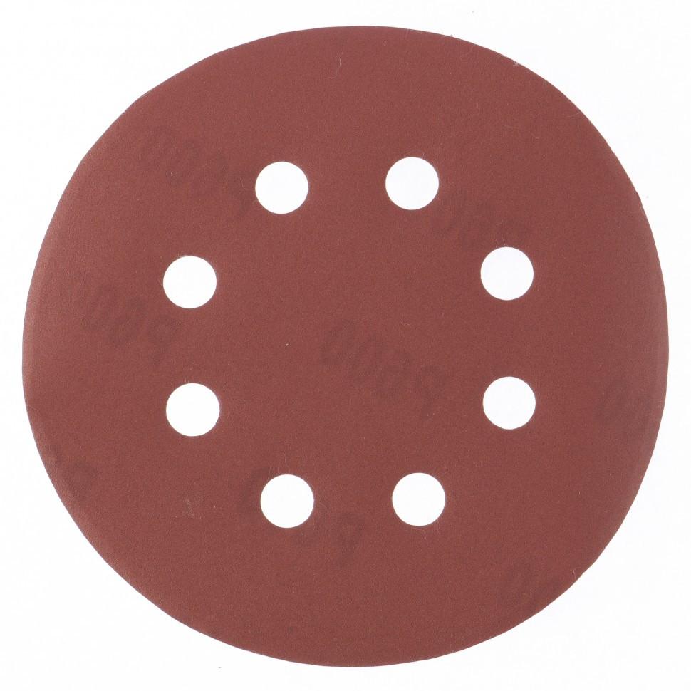 """Круг абразивный на ворсовой подложке под """"липучку"""", перфорированный, P 400, 125 мм, 5 шт Matrix"""
