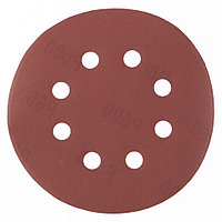 """Круг абразивный на ворсовой подложке под """"липучку"""", перфорированный, P 600, 125 мм, 5 шт Matrix"""