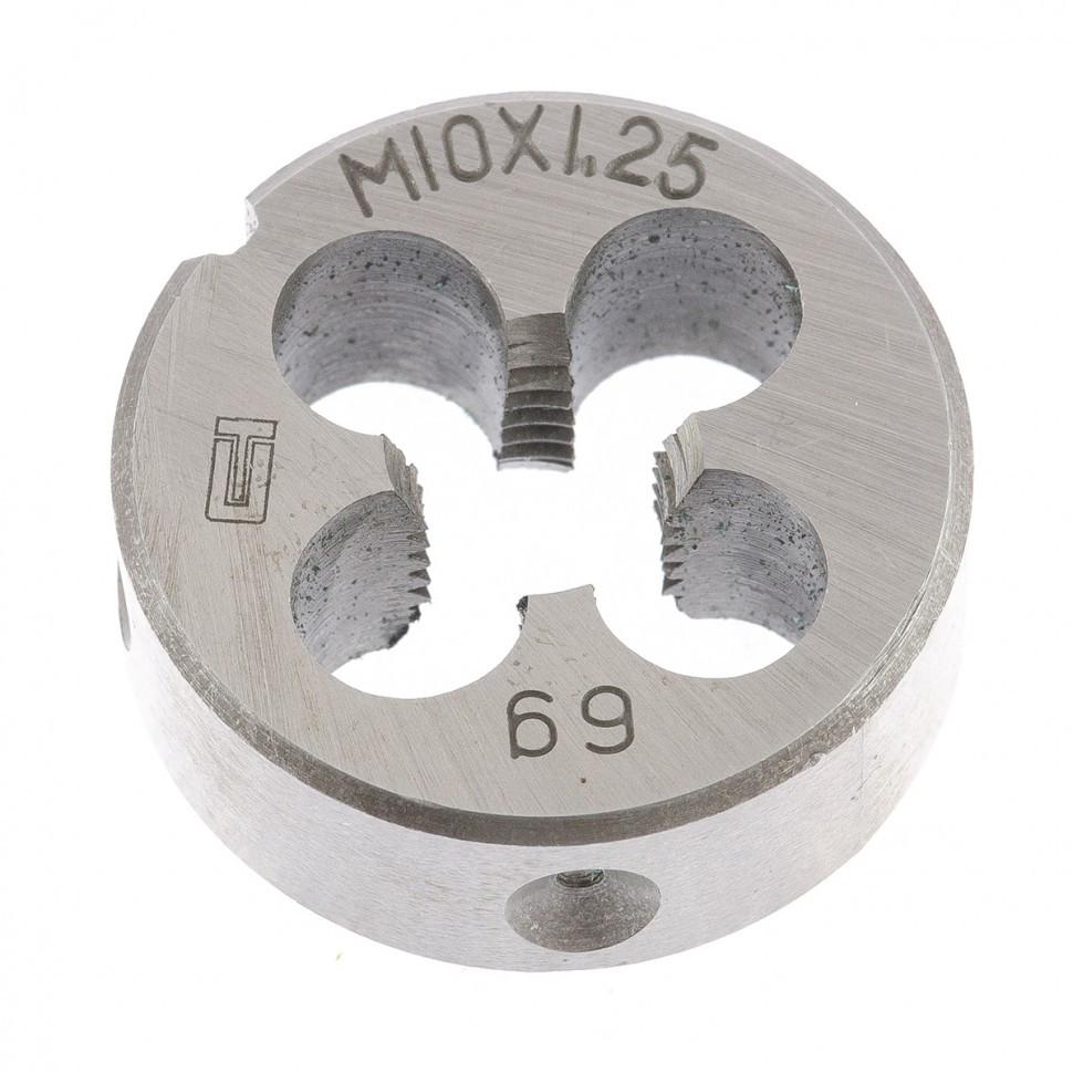 Плашка М10 х 1,25 мм Сибртех