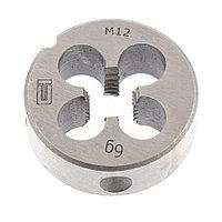 Плашка М12 х 1,75 мм Сибртех