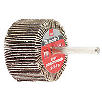 Круг лепестковый для дрели, 50 х 30 х 6 мм, P 40 Matrix