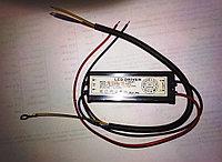 Драйвер для светодиодов 1050 мА  DC27-36V  IP65